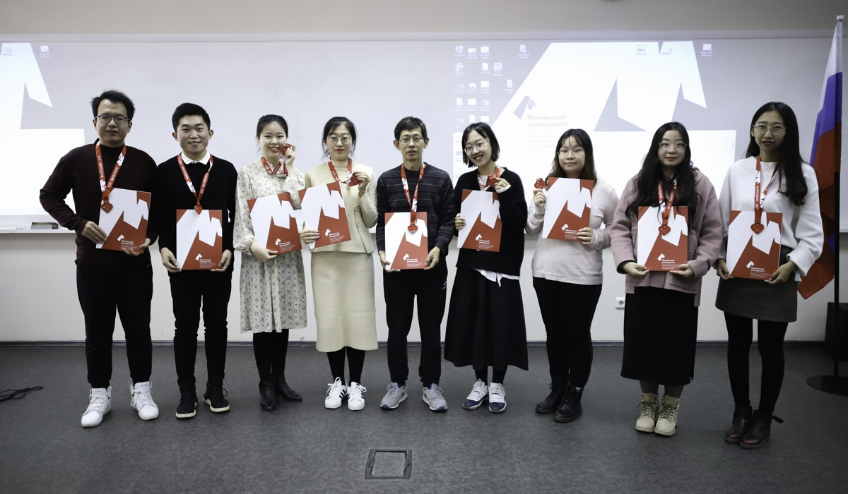 Autumn School of Russian language and culture for Chinese students came to its end
