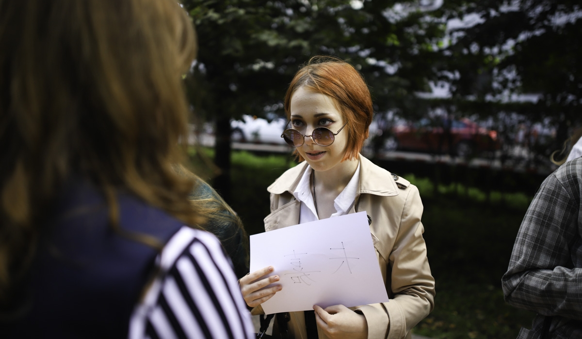 Freshman Day was held at Minin University